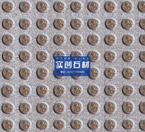 枫叶红花岗蘑菇石